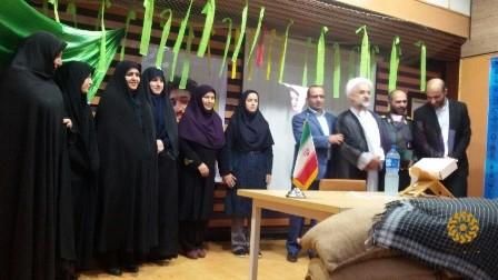 مراسم بزرگداشت شهید حججی در کتابخانه عمومی لشت نشاء برگزار شد